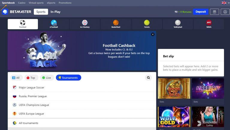Betmaster-sportsbook-scaled